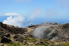Summit of volcano Soufriere